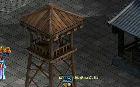 守城箭塔: 守方通过npc可以在固定位置增